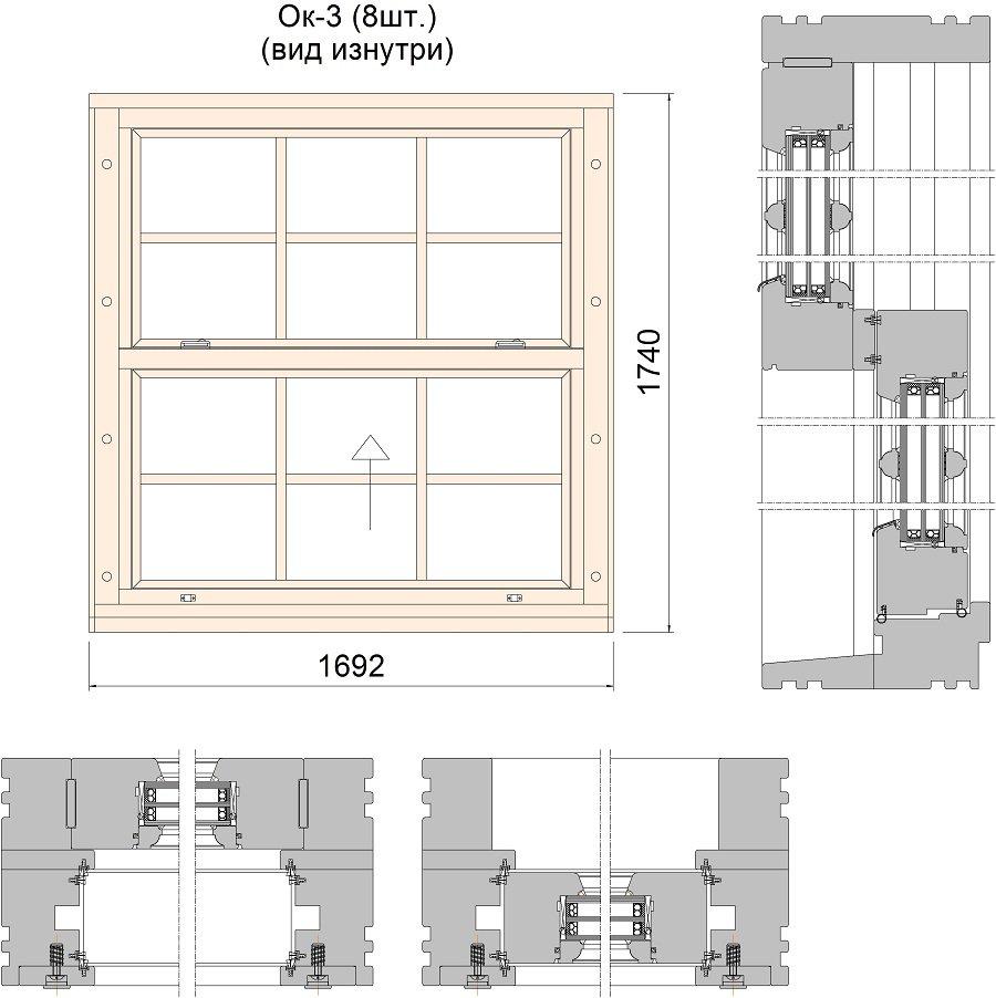 Окна Маркони - Английские окна - чертеж и сечения